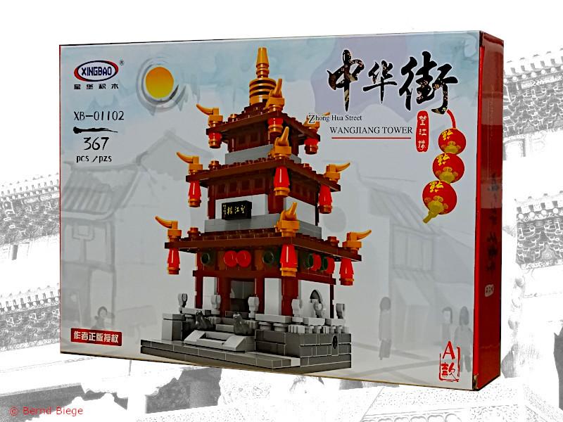 xingbao 01102-A kleiner chinesischer wangjiang-turm aus klemmbausteinen