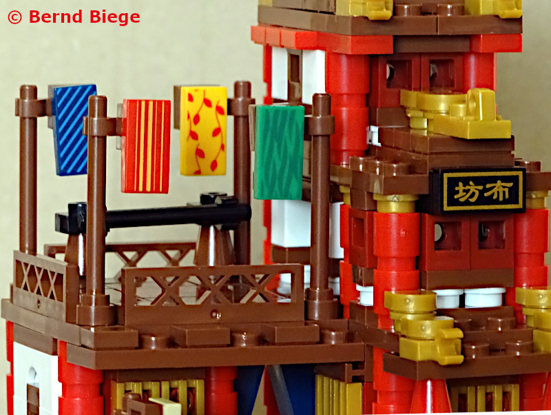 xingbao 01102-B kleiner chinesischer stoffladen oder schneider aus klemmbausteinen aufgebaut viele prints