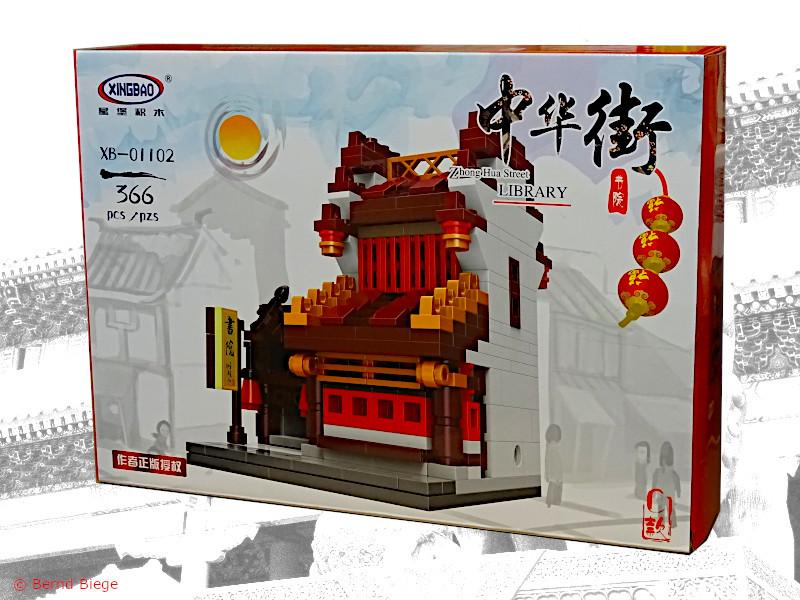 xingbao 01102-C kleine chinesische bibliothek aus klemmbausteinen