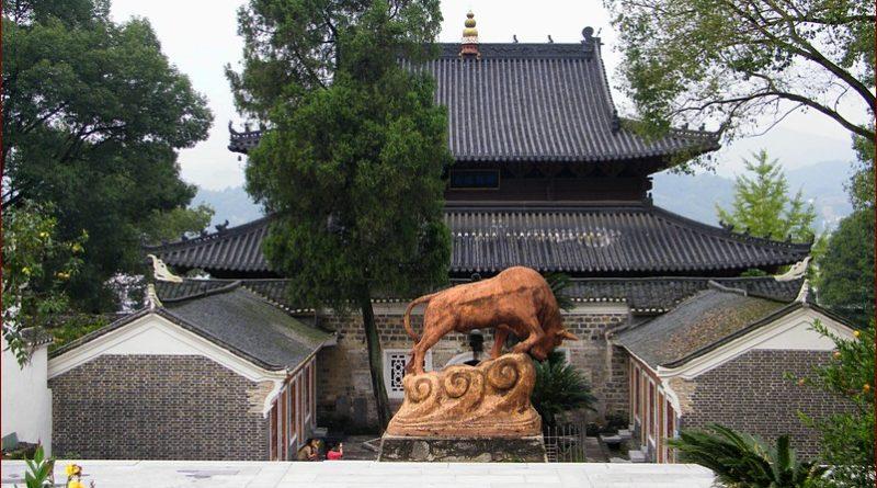 Statue des Gelben Ochsen im Huangling-Tempel, Sandouping